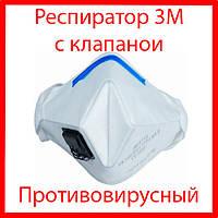 Респиратор маска противовирусная с клапаном 3M K112 FFP2 упаковка 10шт