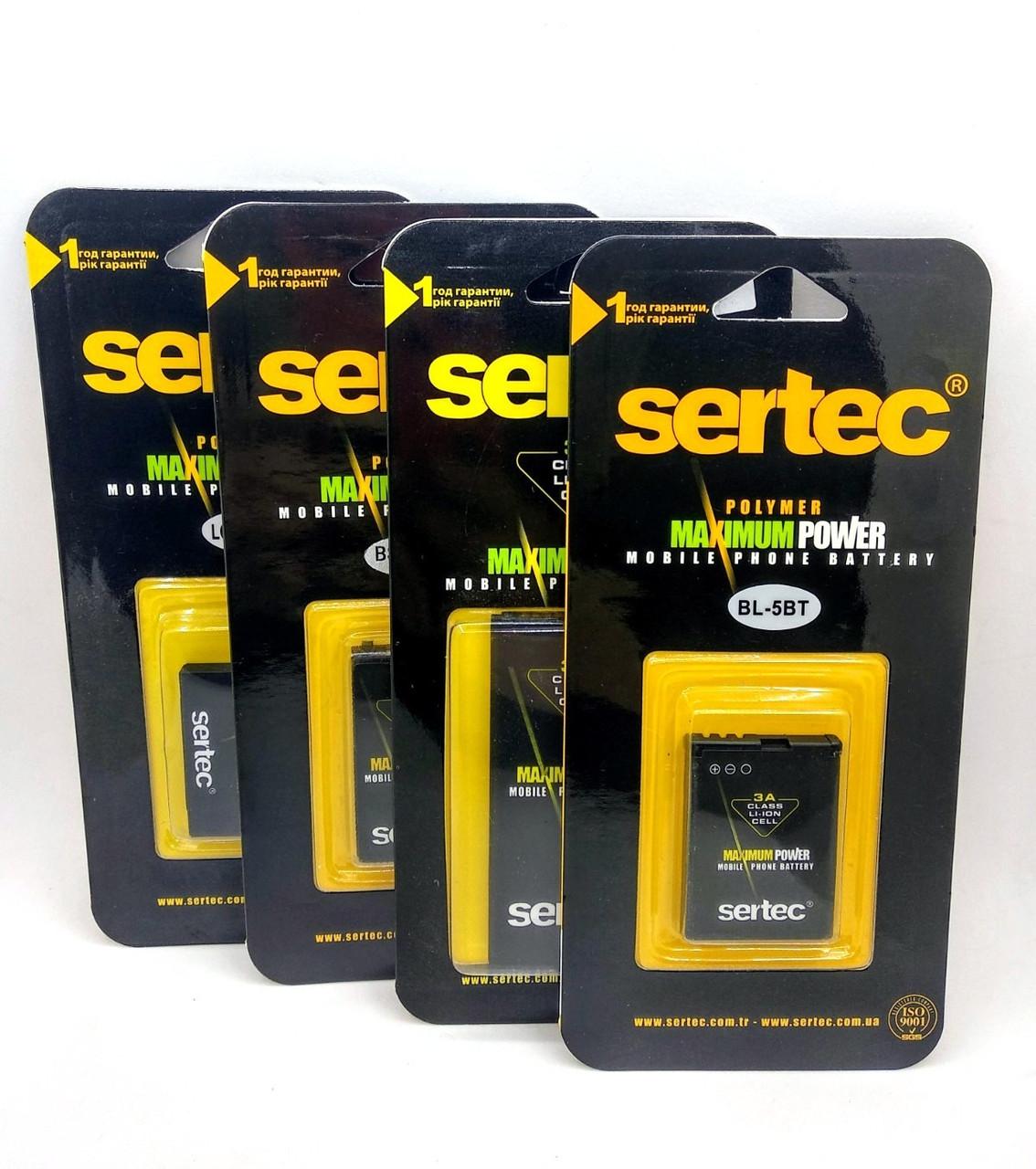 Аккумулятор для телефона LG KF600/IP470A Sertec