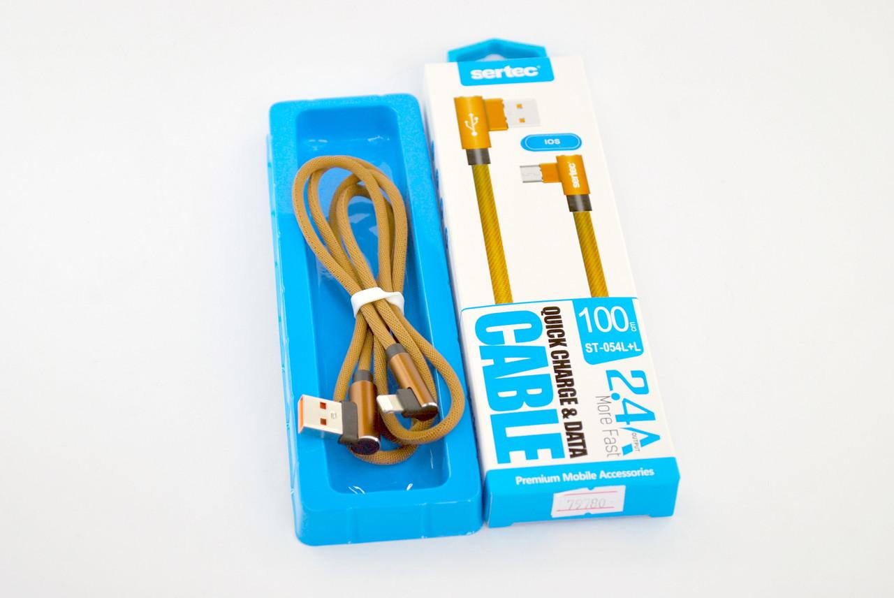 Кабель Usb-cable iPhone Sertec ST-054L+L 2.4A 1m (Г-образный, метал. коннектор, круглый) Brown