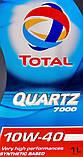 Моторне масло Total Quartz 7000 10W-40-1 л, фото 3