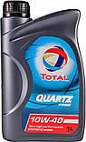 Моторне масло Total Quartz Diesel 7000 10W-40-1 л, фото 3