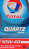 Моторне масло Total Quartz Diesel 7000 10W-40-1 л, фото 4