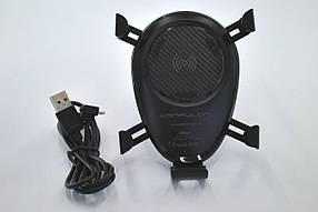 Держатель для телефона Holder Konfulon CMQ-01 (5V/2A) black (беспроводная зарядка, в воздуховод)