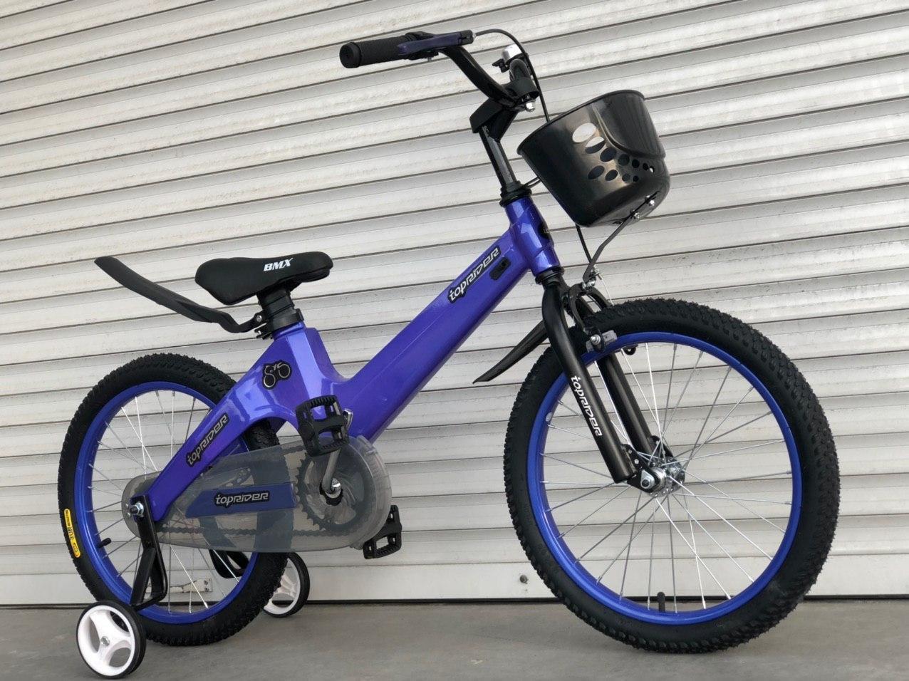 Дитячий двоколісний магнієвий велосипед 16 дюймів Rider ТТ001 синій (від 5 років)