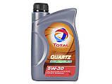 Моторное масло Total Quartz 9000 Future NFC 5W-30 1 л, фото 2