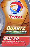 Моторное масло Total Quartz 9000 Future NFC 5W-30 1 л, фото 3