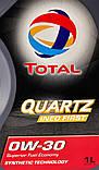 Моторне масло Total Quartz Ineo First 0W-30 1 л, фото 3