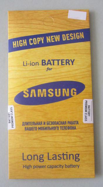 Аккумулятор Samsung i8262/G350 BEST Original