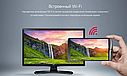 Телевизор LG 24TL510S-PZ  Smart TV DVB-T/T2/C/ тюнер Miracast; Wi-Fi, фото 2