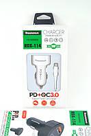 Автомобильное зарядное устройство RedDax RDX-114 3.0A 2 Usb + кабель Micro Usb (удлин.штекер) White