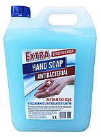 Антибактеріальне мило для рук Extra / Perle Hand Soap Antibarterial 5 л.