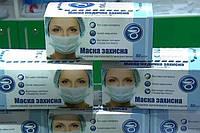 Медицинские маски Meditex высокого качества трёхслойная с фиксатором 50 шт. (ОРИГИНАЛ)
