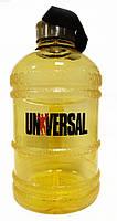 Бутылка Universal Hydrator, 1,9 л - желтая