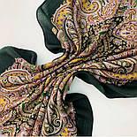 Восточная принцесса 1908-9, павлопосадский платок шерстяной  с оверлоком, фото 4