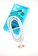 Кабель Type-C Aspor A46 TPU Soft Touch 5A/2m (круглый шнур) White