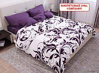 Двоспальний комплект з простирадлом на резинці - Фіолетові сни, компанія
