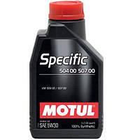 Масло моторне 100% синтетичне д/авто MOTUL Specific VW 504 00 / 507 00 SAE 5W30 1л. 106374/838711