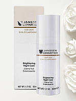 Осветляющий ночной крем - Fair Skin Brightening Night Care Janssen Cosmetics 150 мл