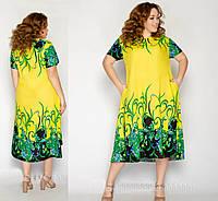 Удлиненное платье женское летнее размеры 54-58