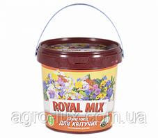 Удобрение Royal Mix  для цветущих 1 кг