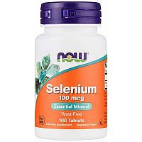 Натуральная добавка NOW Silymarin Milk Thistle 150 mg, 120 вегакапсул