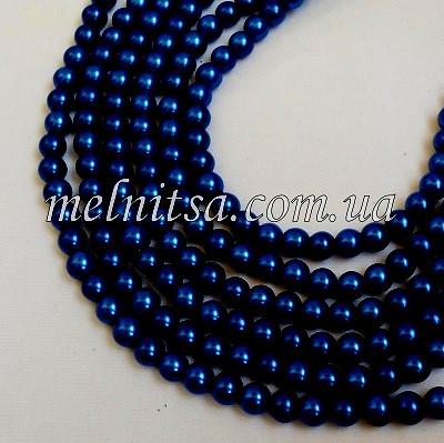Бусины под жемчуг керамические, 8 мм, цвет синий,10 шт