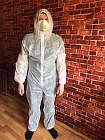 Защитный медицинский комбинезон костюм из спанбонда (плотность 25 г, размер универсальный, до 190 см) От 20 шт