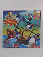 Настольная игра Пингвинопад 7228 Fun Game