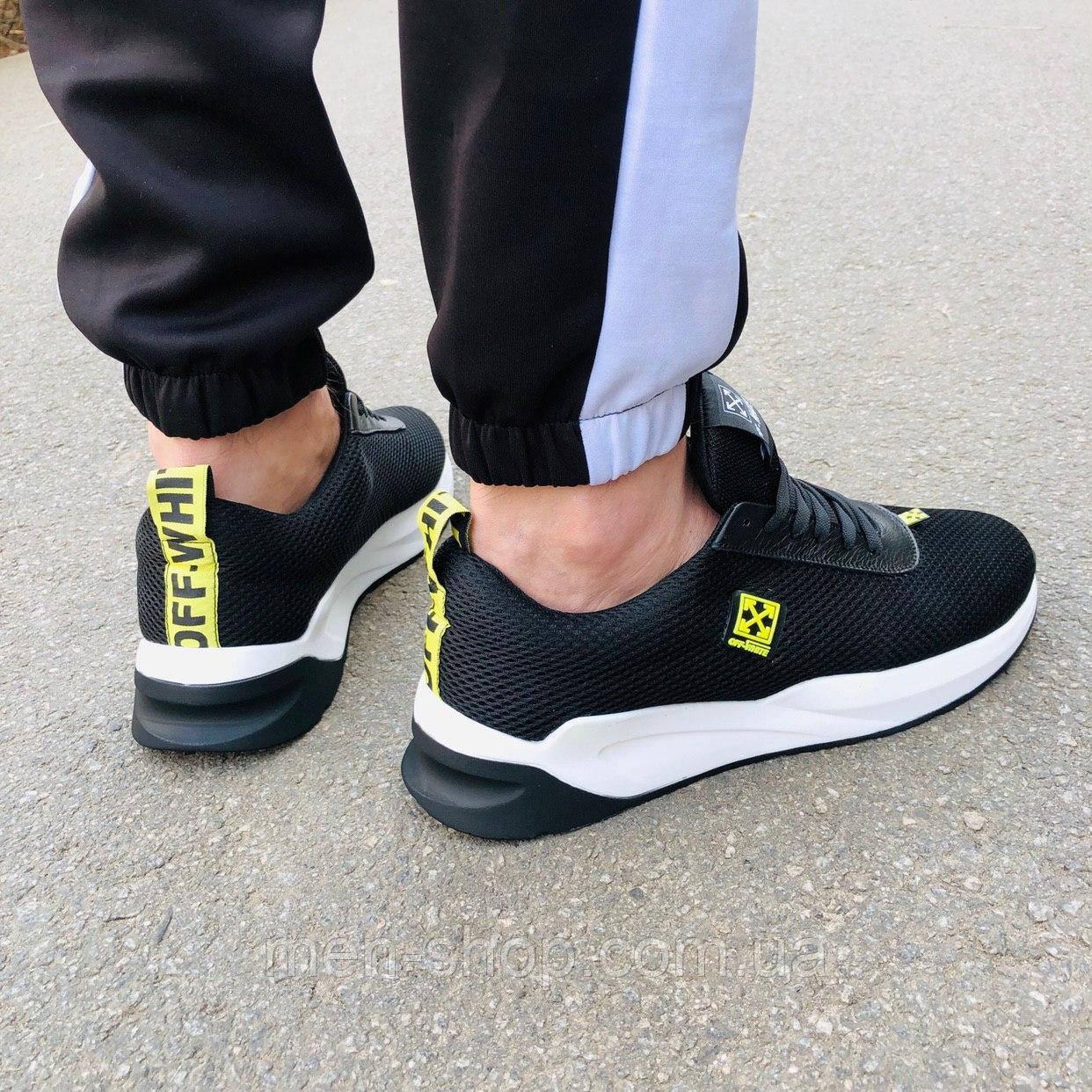 Мужские кроссовки в стиле OFF-WHITE черные