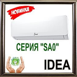 Кондиционер Idea SA0 ISR-24HR-SA0-DN8 ION инверторный до -15 ° и до 20  м²,бюджетный и качественный