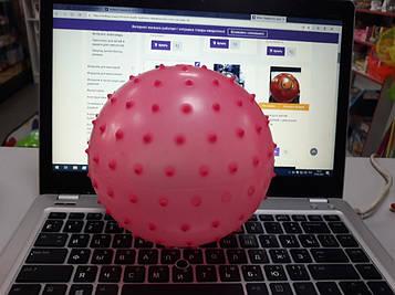 Мячик для детей розовый с шипами