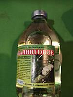 """""""Евкаліптова олія""""- протимікробну, протизапальну, відхаркувальну (250мл.,Алтайвитамины,Росія)"""