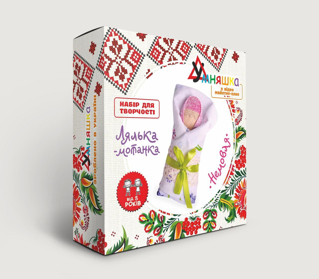 "Набор для творчества. Кукла-мотанка ""Младенец"" (НС-002) HC-002"