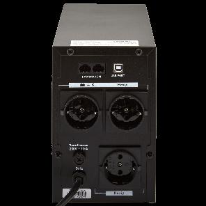 Источник бесперебойного питания LogicPower LPM-UL1250VA(875Вт), фото 2