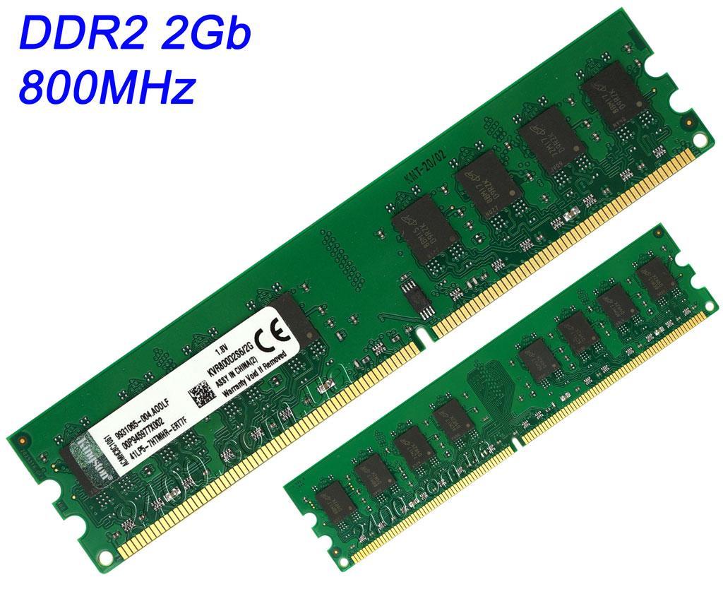 Оперативная память DDR2 2 Гб 800 для INTEL и AMD широкопрофильная PC2-6400 универсальная – KVR800D2N6/2G