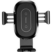 Автомобильные аксессуары Baseus Холдер Baseus Wireless Charger Gravity Heukji Car Mount (WXZT-01) Black