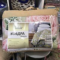 Одеяло viluta стеганное шерстяное 100% евро 200*220