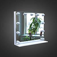 Гримерное ( визажное ) зеркало с подсветкой 700х800мм