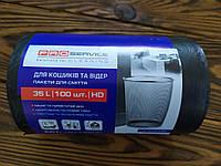 Мусорный пакет PRO service на 35 л, 100 шт. в упак.