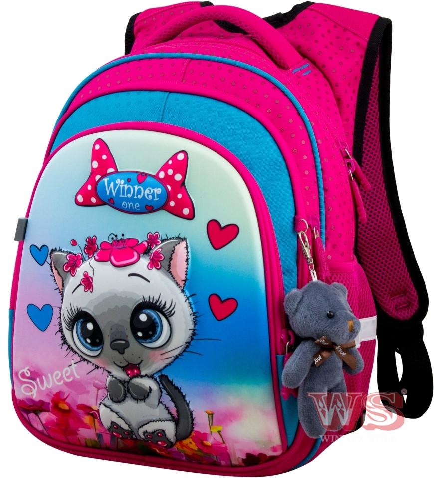 Рюкзак шкільний для дівчат Winner One R2-164