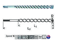 Сверло по бетону  Bosch SDS-max 14х800х940 Speed X
