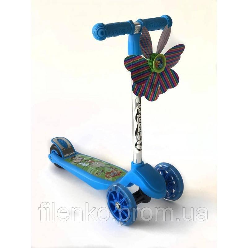 Самокат детский Scooter с пропеллером 2020 New 818 Синий
