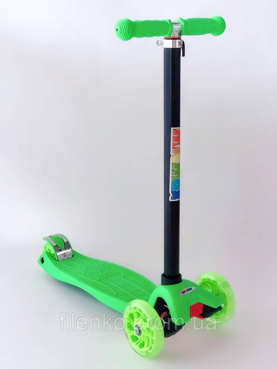 Самокат дитячий Scooter Pro з підсвічуванням коліс 036 Зелений