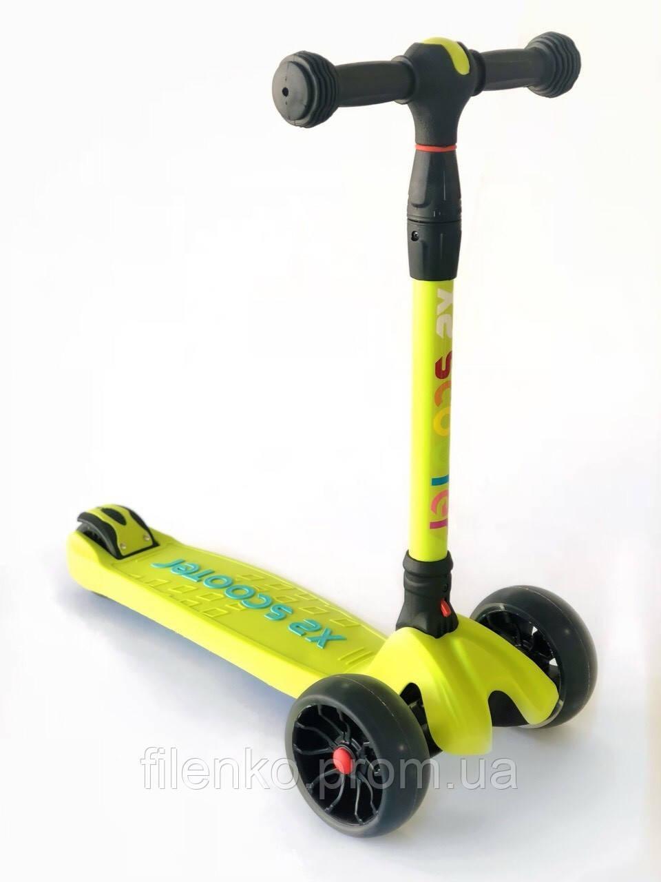 Самокат дитячий Scooter NEW з підсвічуванням коліс HH24A Жовтий