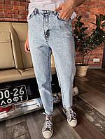 Женские джинсы МОМ голубого цвета