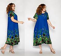 Платье женское летнее удлиненное с карманами размеры 54-58