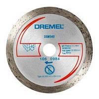 Алмазный отрезной круг DREMEL® DSM20 для плитки (DSM540)