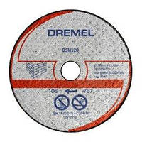 Отрезной круг DREMEL® DSM20 для камня (DSM520)