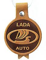 Автобрелок из кожи Lada Лада новый лого брелок для ключей, фото 1