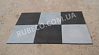 Резиновая плитка 500х500х25 мм  TM Rubeco. Резиновые плиты серые 50х50х2,5 см